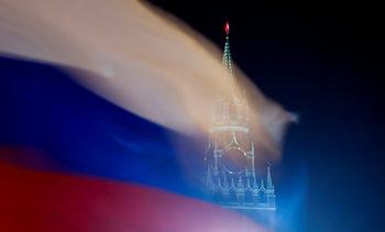 Изнасянето на капитали в чужбина от руския частен сектор се е удвоило