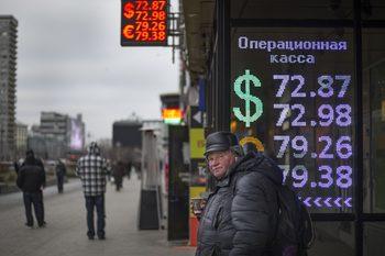 Русия и ЕС ще работят за преход към разплащане в рубли и евро