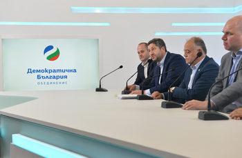 ДСБ обяви, че ще работи за дясно обединение на местните избори