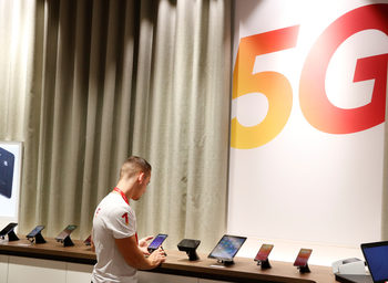 """""""Уолстрийт джърнъл"""": САЩ проучват забрана на 5G оборудване, произведено в Китай"""