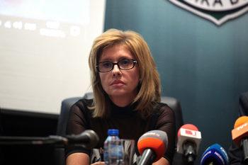 Полицай бе задържан при продажба на наркотици в София