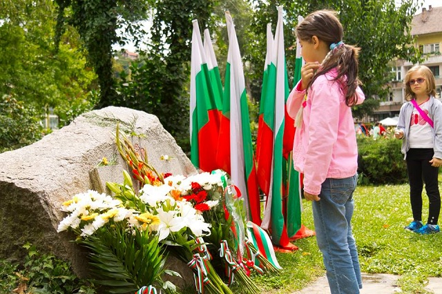 182 години от рождението на Васил Левски