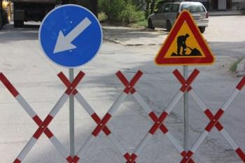Продължават ремонтите на тротоари и улични настилки в Плевен