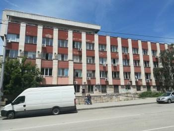 """Откриват процедура по ликвидация на """"Дентален център І – Плевен"""""""