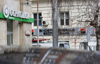 """Groupama удвоява позиции в застраховането с придобиване на бившия """"Сожелайф"""""""