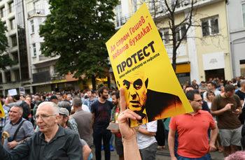 Вечерни новини: Партиите мълчат за избора на главен прокурор, собственикът на TAD Group е задържан