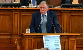 След разследване за данъчно престъпление депутатът от БСП Георги Михайлов се е отказал от имунитета си
