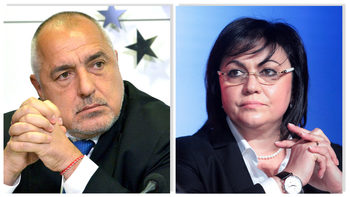 Борисов ще подкрепи Кьовеши за главен прокурор на ЕС, според Нинова е късно