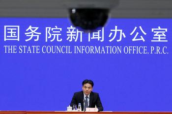 Китай призова за наказания на протестиращи в Хонконг