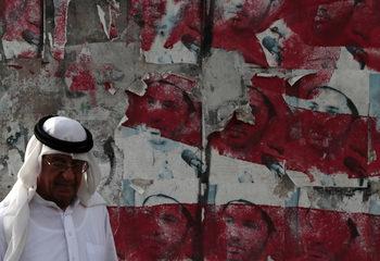 Бахрейн опитва да гради нов имидж въпреки репресиите срещу шиитите