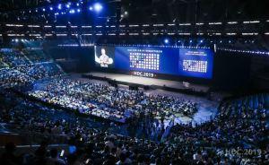 Дивелъпърската конференция на Huawei събира 6000 разработчици и партньори от цял свят