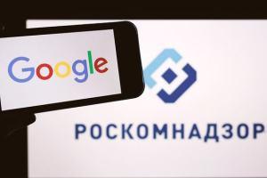 Роскомнадзор заплаши Google заради кадри от протестите
