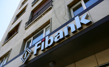 Moody's свали депозитния рейтинг на ПИБ до B3 след проверката на ЕЦБ
