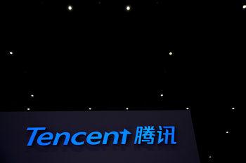 Китайската Tencent отчете ръст на печалбата, но по-ниски приходи от очакваното