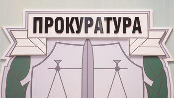 """Прокуратурата нападна и """"Медиапул"""" – с обвинения във """"вандалски акт"""""""