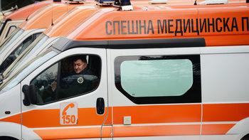 Здравното министерство започва ремонт на спешни центрове