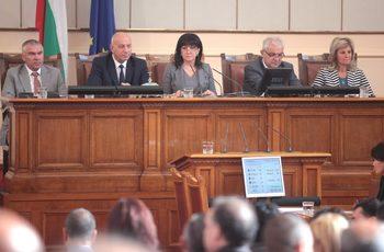 Парламентът обяви обществена поръчка за езиково обучение