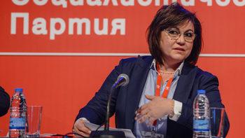 Борисов звучи обречен за кметските избори в София според Нинова