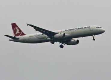 Turkish Airlines с директни полети до виетнамските градове Ханой и Хо Ши Мин