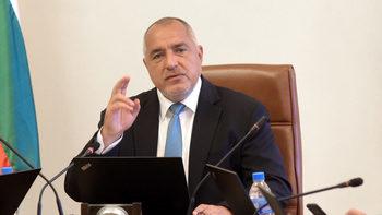 Борисов пред медици от 40 държави: България дава милиарди за здравеопазване