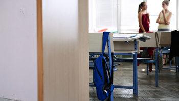 Световна онлайн платформа вече е достъпна за ученици и на български език