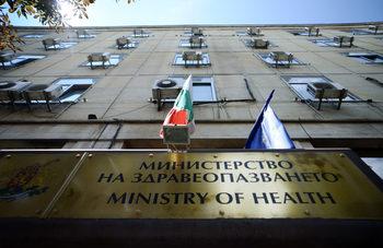 Кабинетът даде на административни съдилища стари сгради на здравното министерство