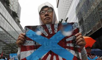 Южна Корея поиска МОК да забрани флага на Изгряващото слънце за Токио 2020
