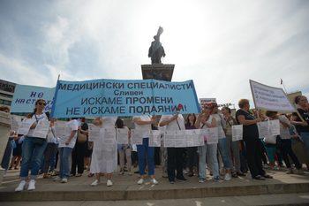 Снимка на деня: Медицински сестри със 700 лв. заплата отново на протест