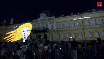 Видео: 3д мапинг по случай деня на София
