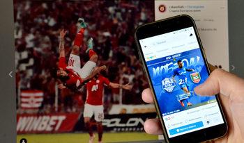 Преброяване на лайковете: докъде стигна българският футбол в социалните мрежи