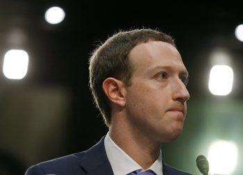 """Надзорен борд, финансиран от """"Фейсбук"""", ще пази свободата на словото там"""