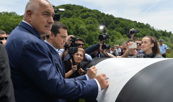 """България подписа договор за 2.5 млрд. лева за строежа на газопровода """"Турски поток"""""""