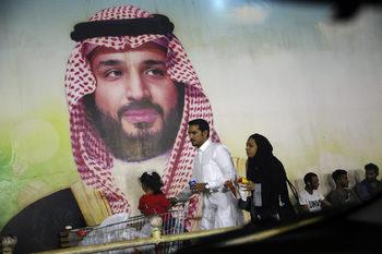 Десет дрона направиха Саудитска Арабия за смях
