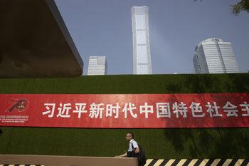 Сблъсъкът със САЩ е новото предизвикателство пред Китай