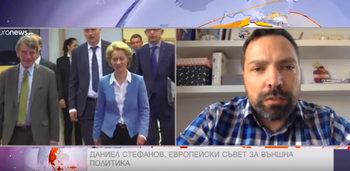 Видео: Спирането на Трочани за еврокомисар не е изненада, Орбан го използва за саботаж