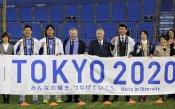 Маратонът на Олимпийските игри догодина ще се проведе далеч от Токио
