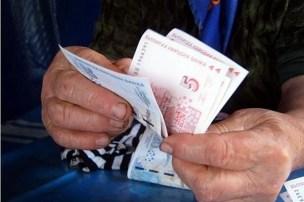 73-годишна от село Въбел даде 380 лв. на телефонен измамник