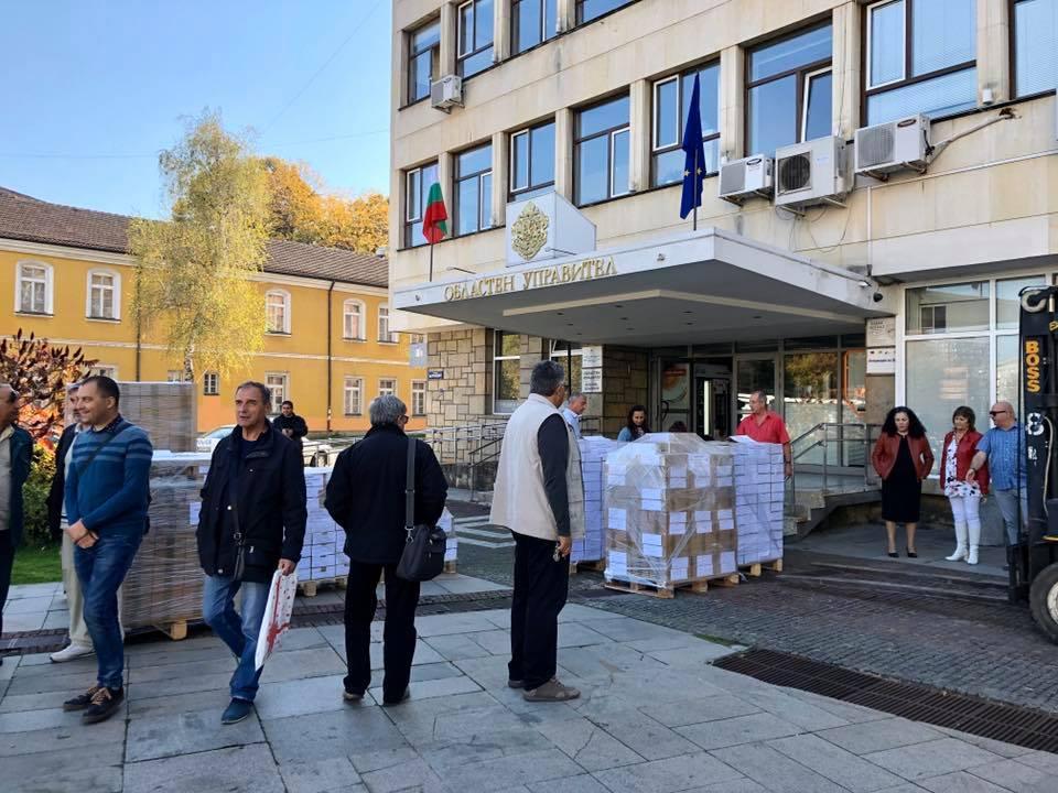 Бюлетините за местния вот пристигнаха в Габрово