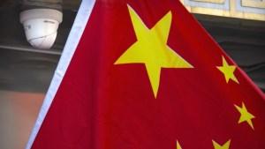 В черния списък на САЩ бяха включени редица водещи китайски ИИ компании