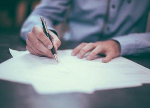 Нови стандарти при административното обслужване ще подобрят обратната връзка с потребителите