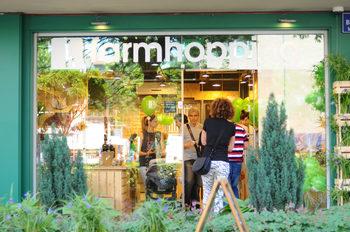 Онлайн платформата за фермерски продукти Farmhopping затваря