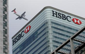 HSBC съкращава до 10 хил. работни места