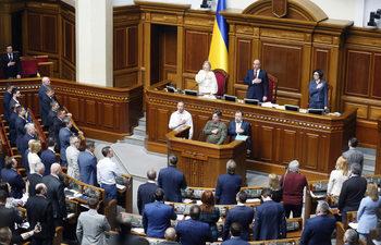Украйна прие нов закон срещу незаконното обогатяване на чиновниците