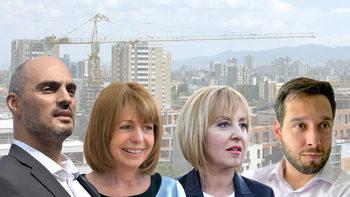 Рецептите на кандидатите за кмет срещу презастрояването на София