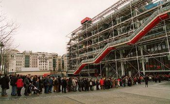 """Центърът """"Помпиду"""" ще отвори пространство от 72 хил. кв.м в предградие на Париж"""