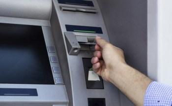 Мъж от Гривица застава пред Апелативния съд за теглене на пари с чужда карта