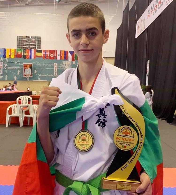 """Три медала за СК """"Надежда"""" от Европейското по киокушин"""