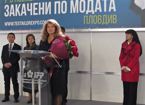 Илияна Йотовска откри Международното изложение за текстилна техника и продукти в Пловдив