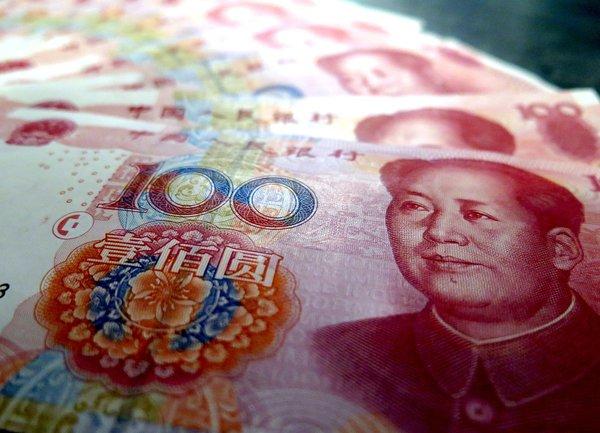 Кредитния растеж в Китай отбеляза най-ниските си стойности от 2017г. насам