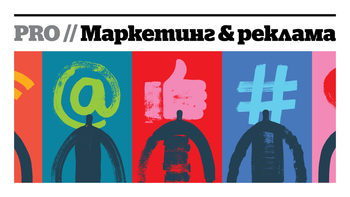 Седмичен бюлетин за маркетинг и реклама (19 ноември)